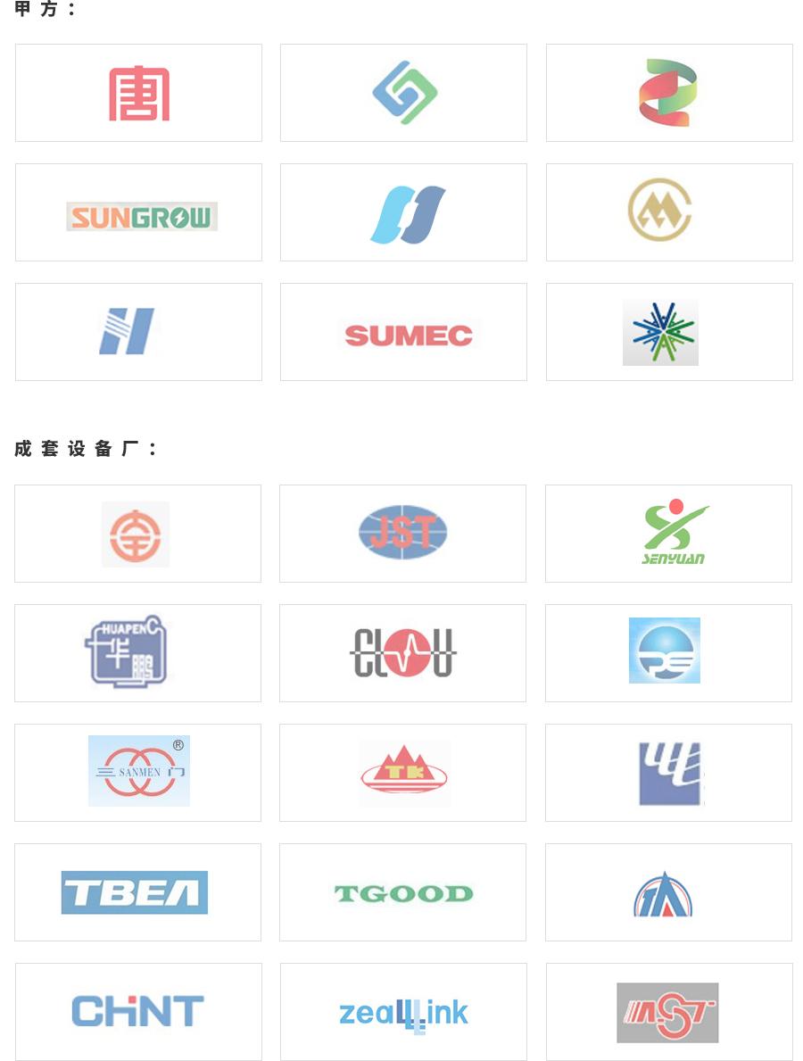 logo图片.jpg